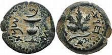 A bronze prutah, the second year of the Jewish War against Rome