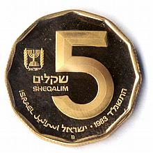 Herodium. 5 Shekels, Grooved. Gold. Proof. 1984.
