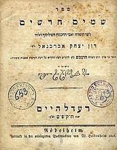 Shamayim Chadashim. Abarbanel, Regarding the Creation. Rodelheim, [1828]