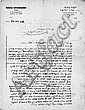 Judaica | Letter Regarding Immigration to Palestine. Vienna, 1914.