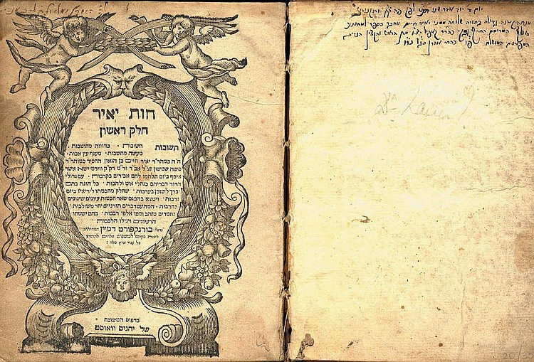 Judaica | Chavot Yair. First Edition. Frankfurt A.M. 1699. Pedigreed Copy. Inscribed by the Author!