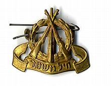 A Hat Symbol of