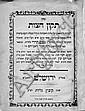 Tikun Chatzot. Expansive Version. Jerusalem, [1897]. Rabbi Nissim Harari Raful of Aleppo.