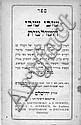 Shuvi Shuvi HaShulamit. Rabbi Yosef Chaim of Bavel. Promotes Kabalistic Studies. Jerusalem, c. [1910].