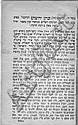Zichron Yerushalaim. Act to Hasten the Redemption. Jerusalem, 1890. Two Booklets.