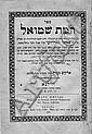 Ramat Shmuel. Vilna, [1899]. Eulogy for Rabbi Shmuel Mohilever.
