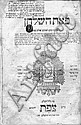 Peat HaShulchan. Rabbi Yisrael of Sklow. Tzefat 1836. Pedigreed Copy.