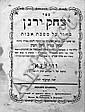 Tractate Avot with the Yitzchak Yeranen Elucidation. Words of the Rambam in the Preface to Seder Zeraim. Vilna, [1864].
