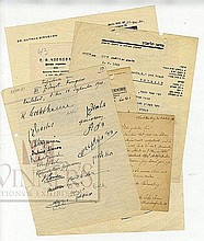 Letter and Signatures from Zionist Leaders [6]. 1921-1932