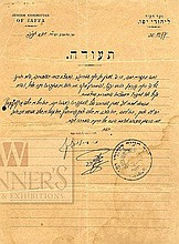 Letter from Meir Dizengoff - Member of the Jewish City Council of Jaffa. [1920]