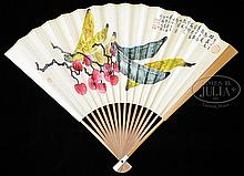 PAINTED FAN IN THE MANNER OF DING FUZHI.