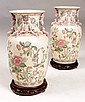 PR ASIAN PORCELAIN VASES PEONY STANDS