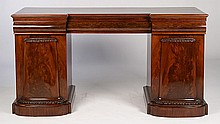 19TH CENT. ENGLISH WILLIAM IV MAHOGANY SERVER