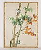 LARGE SIGNED ASIAN OIL PAINTING ON SILK BIRDS