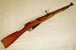 Mosin Nagant CarbineType 53 China 1954 7.62 X 54R