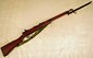 Japanese WWII, 6.5 Bolt Action Rifle, Crysanthemum