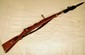 WWII Mauser 98 Kurz, Bolt Action Rifle w/ Bayonete