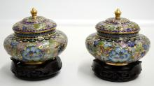 Cloisonne Chinese Gold Tone Jar Pair with Blue Flower Design