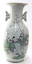 Antique Pocelain Flower Vase