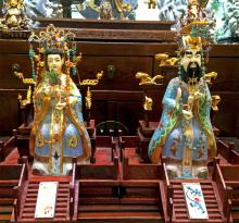 Chinese Cloisonne King and Queen on Thrones