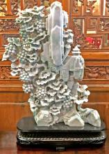 Jadeite Tree with Fruits