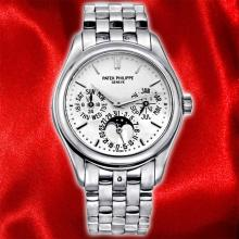 ALL PREMIUM WATCHES AND JEWELRY AUCTION!