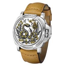 Fine Jewelry and Remarkable Watches