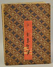 Japanese Book of Block Prints with Watercolour