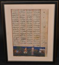 ISLAMIC FOLIO FROM AN ILLUSTRATED MANUSCRIPT