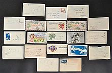 (14) MISC. 1930'S - 1940'S L'SHANA TOVA CARDS TO CELEBRATE JEWISH ROSH HASHANAH