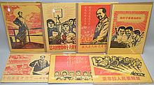 (7) MISC. VINTAGE CHINESE PROPAGANDA POSTERS FROM THE 1960'S & 1970'S