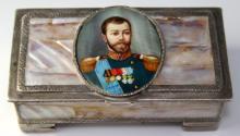 Antique Russian 84 Silver Imperial Portrait Music Box