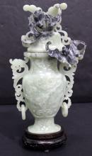 Chinese Carved Jade Covered Vase