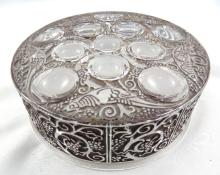 Lalique R. France Roger Covered Art Glass Box