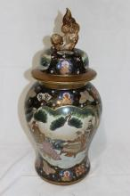 Chinese Porcelain Figural Covered Vase