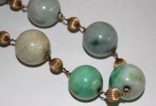 Rare Jade & 14Kt YG Necklace