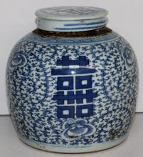 Antique Chinese 19th C. Blue & White Porcelain Jar