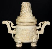 Chinese Finely Carved Ivory Incense Burner