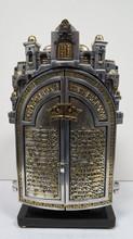 Frank Meisler Torah Shrine (Model B360)