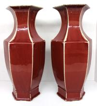Pair of 19th C. Chinese Flambe/Ox Blood Porcelain Vases