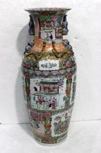 Modern Chinese Rose Medallion Vase