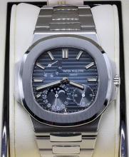 Rare Patek Philippe Steel Nautilus Watch