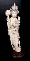 19th C. Chinese Hand Carved Ivory Figure