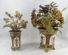 Set of Cloisone & Gilt Bronze Miniature Planters