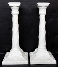 Pair of Royal Doulton Porcelain Candlesticks