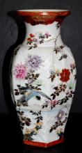 Chinese Hand Painted Figural Porcelain Vase