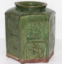 Chinese Terracotta Green Vase