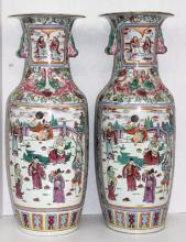 Pair of Chinese 19th C. Famille Rose Vases