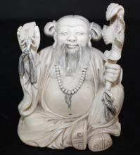 Chinese Carved Ivory Figure of Man
