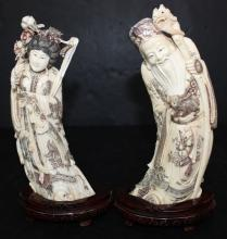 Pair of Chinese Carved Polychrome Ivory Emperor & Empress